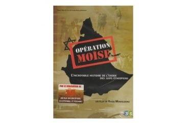 operation_moise